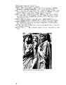 Catullus 83
