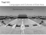 Languages and Cultures of East Asia