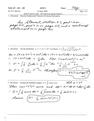 Quiz 09 MATH 149
