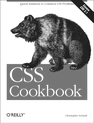 Quick Solutions to Common CSS Problems