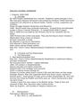 2.5 History Notes