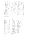 notes-6363-001-2015s-29