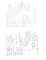 idsa-2015s-27_BellmanFord